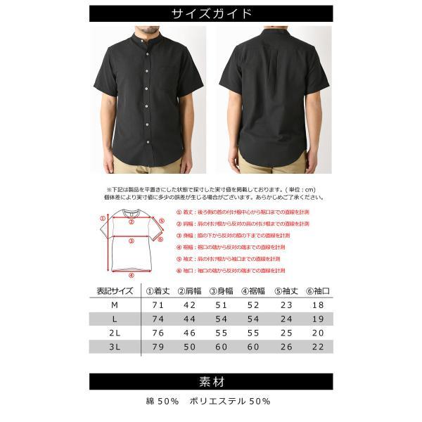 半袖 オックスフォードシャツ メンズ 無地 ボタンダウンシャツ ビジネス ワイシャツ 通販M15 limited 20