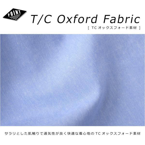 半袖 オックスフォードシャツ メンズ 無地 ボタンダウンシャツ ビジネス ワイシャツ 通販M15 limited 03