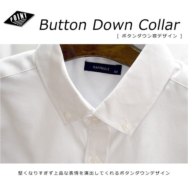 半袖 オックスフォードシャツ メンズ 無地 ボタンダウンシャツ ビジネス ワイシャツ 通販M15 limited 05