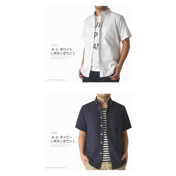 半袖 オックスフォードシャツ メンズ 無地 ボタンダウンシャツ ビジネス ワイシャツ 通販M15 limited 06