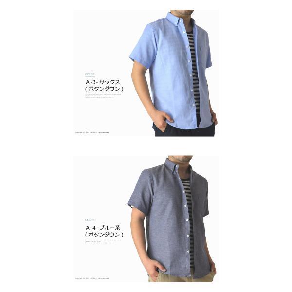 半袖 オックスフォードシャツ メンズ 無地 ボタンダウンシャツ ビジネス ワイシャツ 通販M15 limited 07