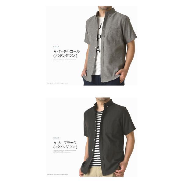 半袖 オックスフォードシャツ メンズ 無地 ボタンダウンシャツ ビジネス ワイシャツ 通販M15 limited 08