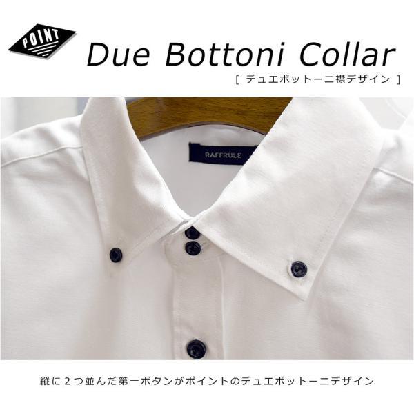 半袖 オックスフォードシャツ メンズ 無地 ボタンダウンシャツ ビジネス ワイシャツ 通販M15 limited 09