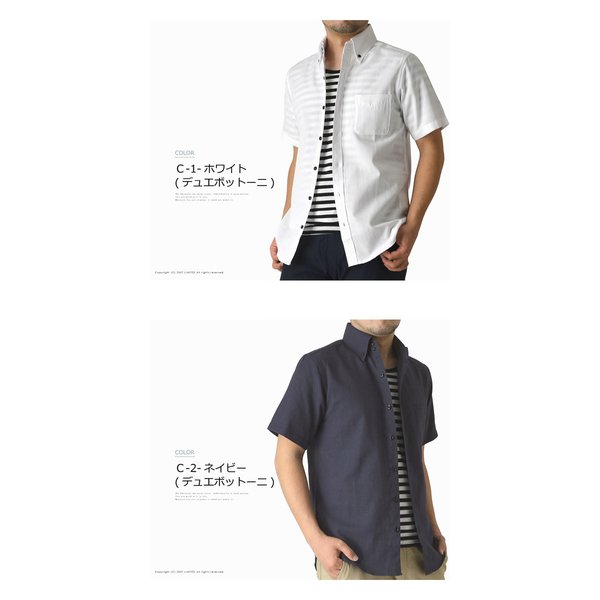 半袖 オックスフォードシャツ メンズ 無地 ボタンダウンシャツ ビジネス ワイシャツ 通販M15 limited 10