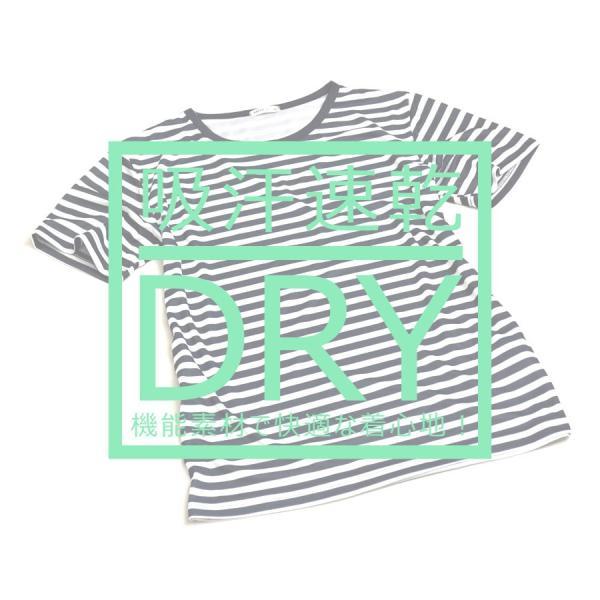半袖 ボーダー tシャツ メンズ 吸汗 速乾 ドライ ストレッチ カットソー UVカット マリン 定番 サーフ スポーツ アウトドア 通販M1|limited|02