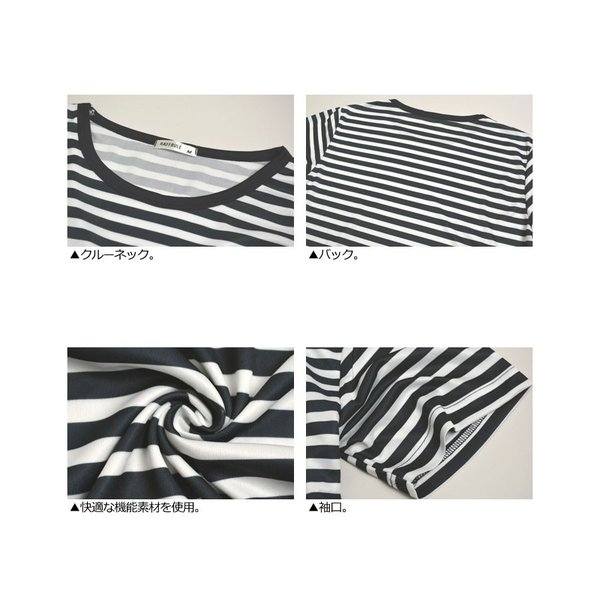 半袖 ボーダー tシャツ メンズ 吸汗 速乾 ドライ ストレッチ カットソー UVカット マリン 定番 サーフ スポーツ アウトドア 通販M1|limited|10