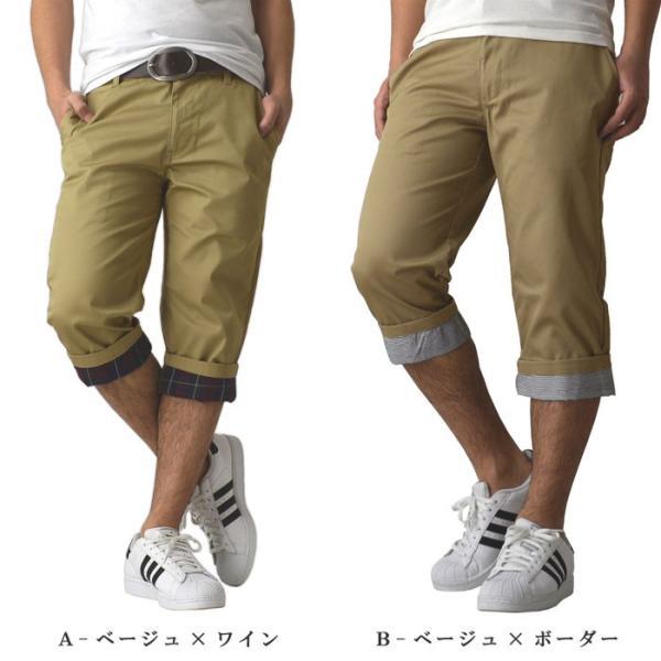 ショートパンツ メンズ チェック切替 7分丈 短パン 通販M3|limited|02