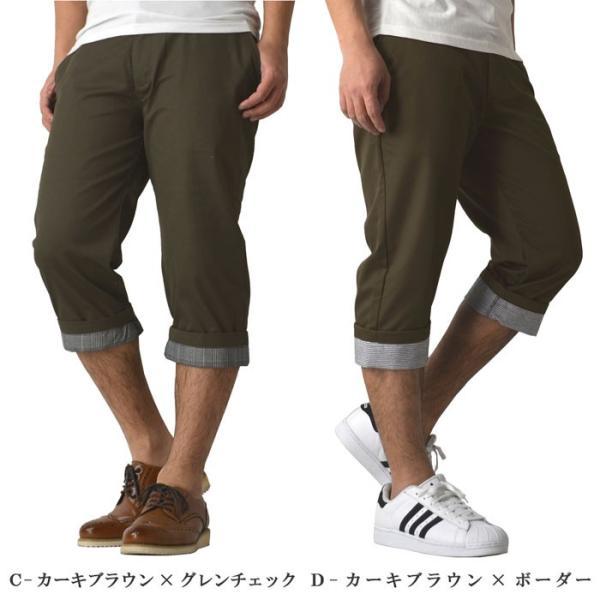 ショートパンツ メンズ チェック切替 7分丈 短パン 通販M3|limited|03