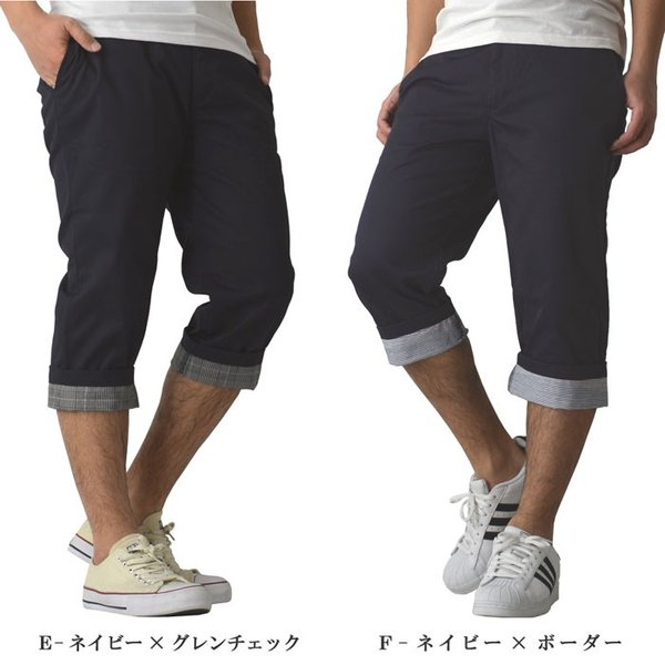ショートパンツ メンズ チェック切替 7分丈 短パン 通販M3|limited|04