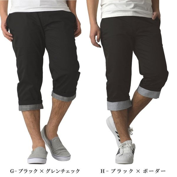 ショートパンツ メンズ チェック切替 7分丈 短パン 通販M3|limited|05