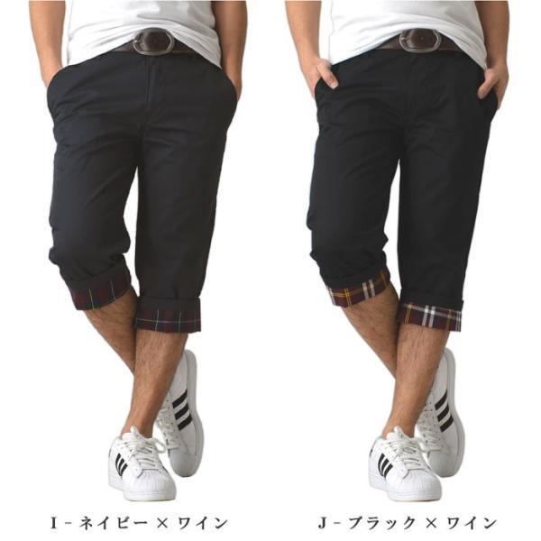 ショートパンツ メンズ チェック切替 7分丈 短パン 通販M3|limited|06