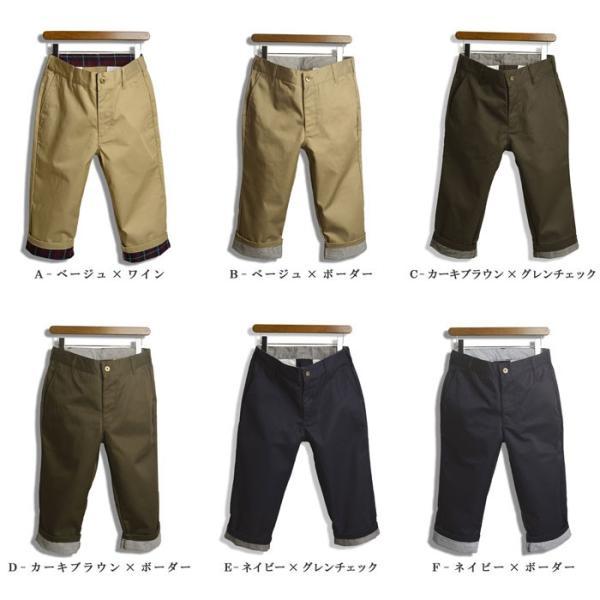 ショートパンツ メンズ チェック切替 7分丈 短パン 通販M3|limited|07