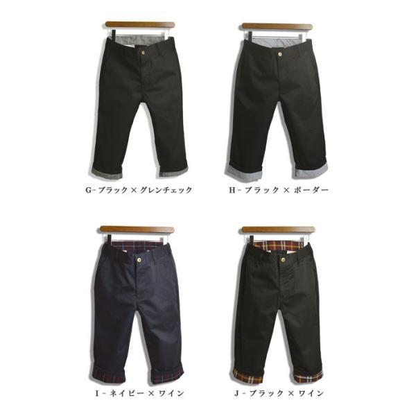 ショートパンツ メンズ チェック切替 7分丈 短パン 通販M3|limited|08