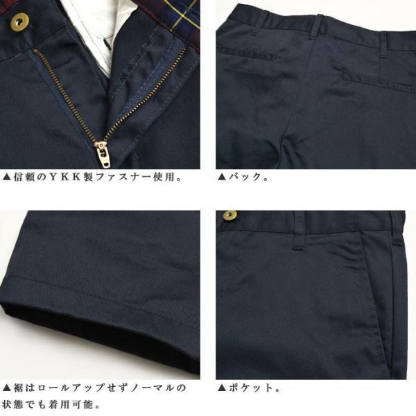 ショートパンツ メンズ チェック切替 7分丈 短パン 通販M3|limited|10