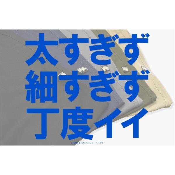 ショートパンツ メンズ ショーツ チノパン 短パン r2i-0605 通販M15|limited|02
