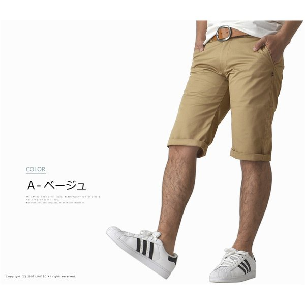 ショートパンツ メンズ ショーツ チノパン 短パン r2i-0605 通販M15|limited|04