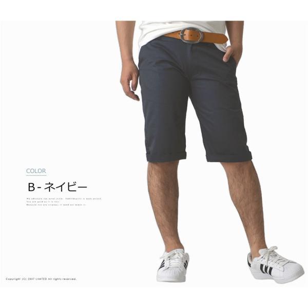 ショートパンツ メンズ ショーツ チノパン 短パン r2i-0605 通販M15|limited|05