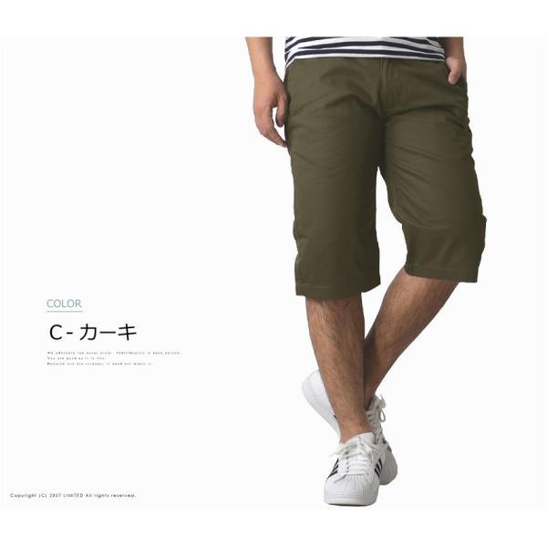 ショートパンツ メンズ ショーツ チノパン 短パン r2i-0605 通販M15|limited|06