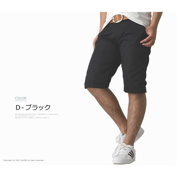 ショートパンツ メンズ ショーツ チノパン 短パン r2i-0605 通販M15|limited|07