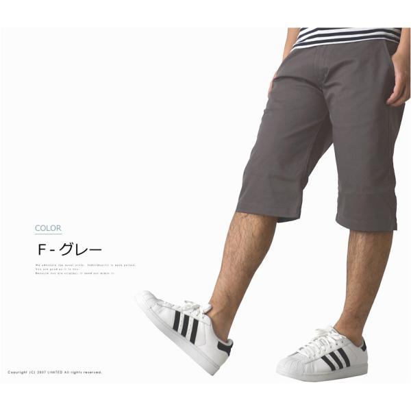 ショートパンツ メンズ ショーツ チノパン 短パン r2i-0605 通販M15|limited|08