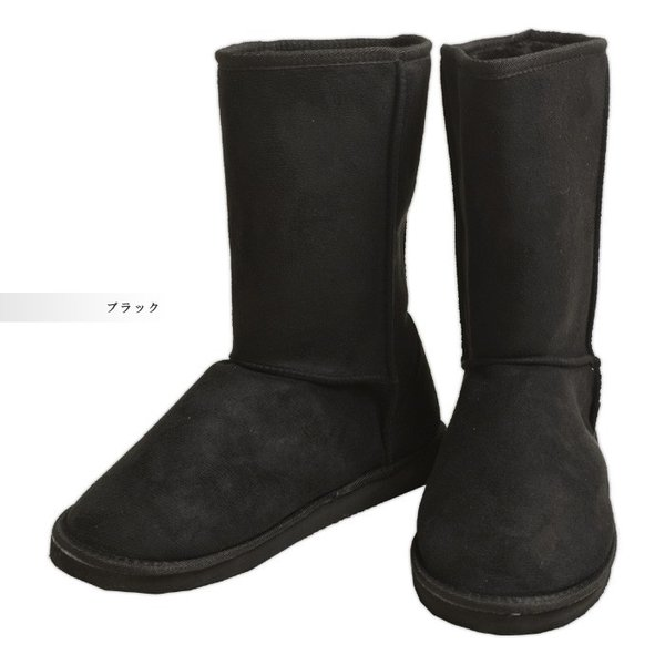 ブーツ メンズ 靴 フェイクスウェードロング丈ムートンブーツ limited 02
