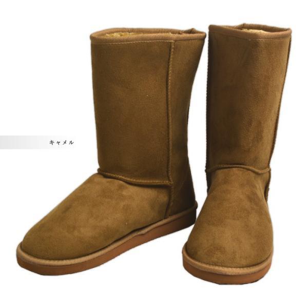 ブーツ メンズ 靴 フェイクスウェードロング丈ムートンブーツ limited 03