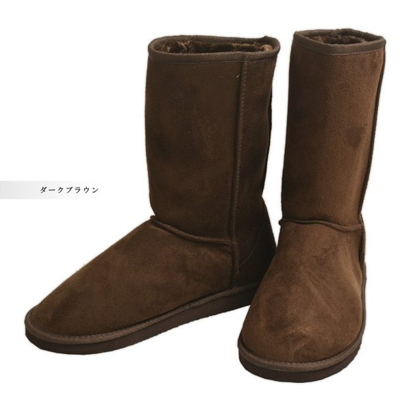 ブーツ メンズ 靴 フェイクスウェードロング丈ムートンブーツ limited 04