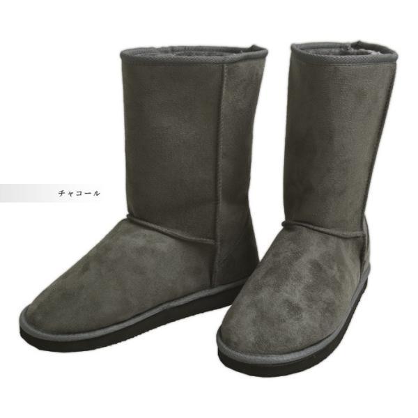 ブーツ メンズ 靴 フェイクスウェードロング丈ムートンブーツ limited 05