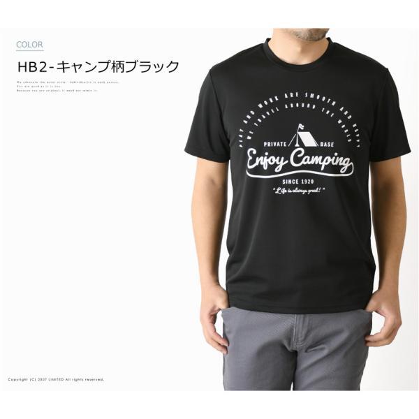 ドライ 半袖 Tシャツ メンズ 吸汗速乾 アメカジ ミリタリー ロゴ プリント 通販M1 rq0833|limited|11
