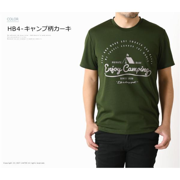 ドライ 半袖 Tシャツ メンズ 吸汗速乾 アメカジ ミリタリー ロゴ プリント 通販M1 rq0833|limited|13