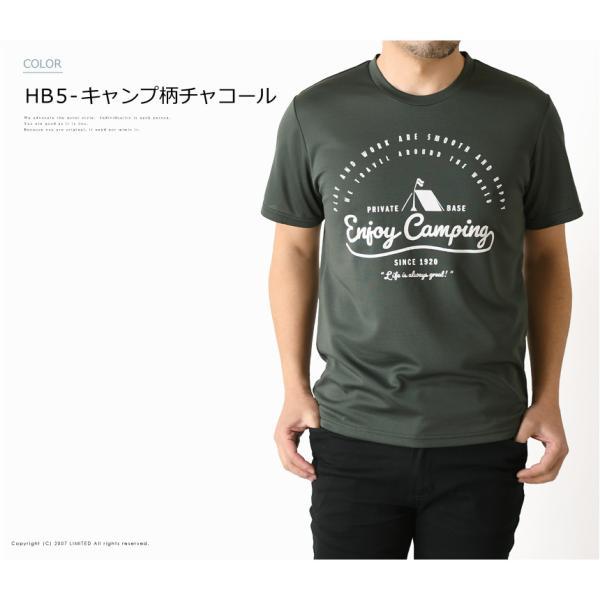 ドライ 半袖 Tシャツ メンズ 吸汗速乾 アメカジ ミリタリー ロゴ プリント 通販M1 rq0833|limited|14