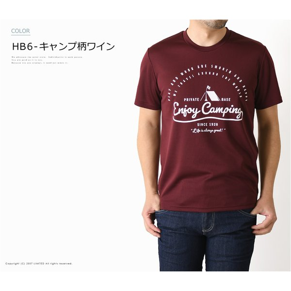 ドライ 半袖 Tシャツ メンズ 吸汗速乾 アメカジ ミリタリー ロゴ プリント 通販M1 rq0833|limited|15