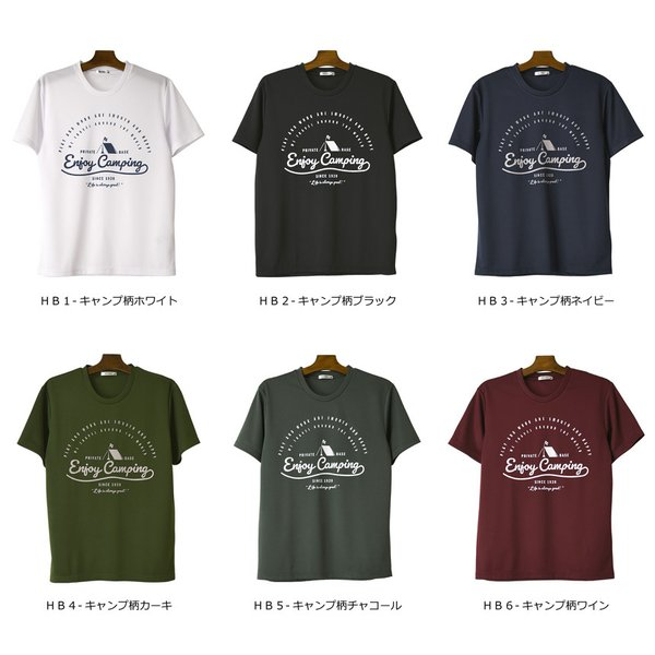 ドライ 半袖 Tシャツ メンズ 吸汗速乾 アメカジ ミリタリー ロゴ プリント 通販M1 rq0833|limited|17
