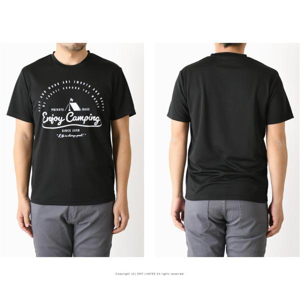 ドライ 半袖 Tシャツ メンズ 吸汗速乾 アメカジ ミリタリー ロゴ プリント 通販M1 rq0833|limited|18