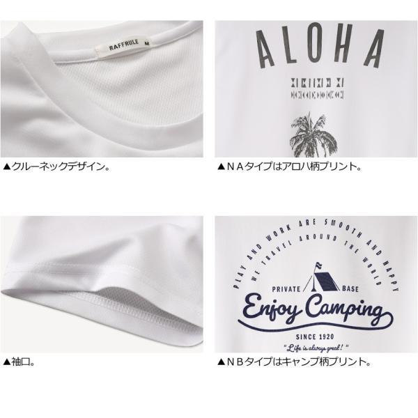 ドライ 半袖 Tシャツ メンズ 吸汗速乾 アメカジ ミリタリー ロゴ プリント 通販M1 rq0833|limited|19