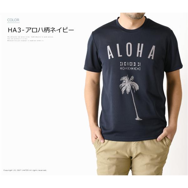 ドライ 半袖 Tシャツ メンズ 吸汗速乾 アメカジ ミリタリー ロゴ プリント 通販M1 rq0833|limited|06