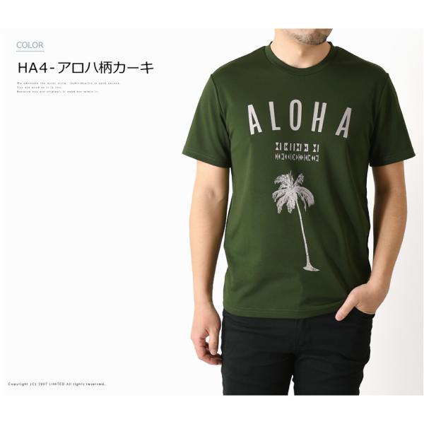 ドライ 半袖 Tシャツ メンズ 吸汗速乾 アメカジ ミリタリー ロゴ プリント 通販M1 rq0833|limited|07