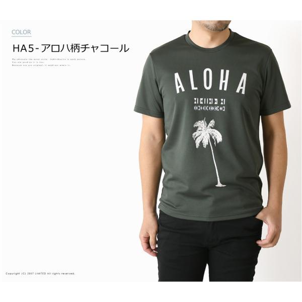ドライ 半袖 Tシャツ メンズ 吸汗速乾 アメカジ ミリタリー ロゴ プリント 通販M1 rq0833|limited|08