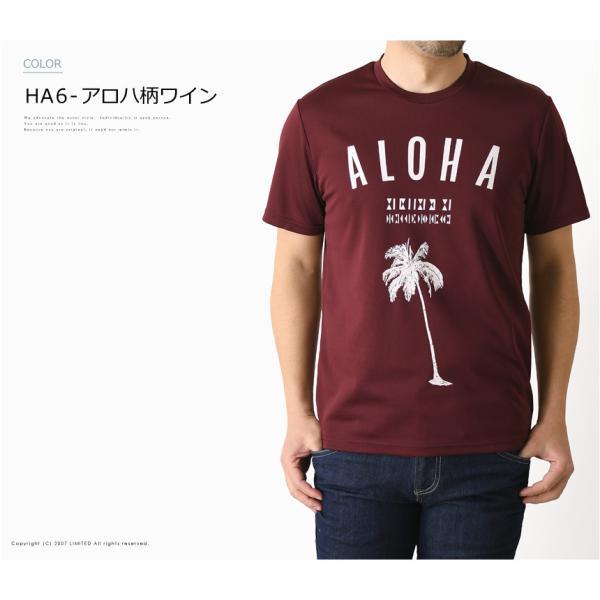 ドライ 半袖 Tシャツ メンズ 吸汗速乾 アメカジ ミリタリー ロゴ プリント 通販M1 rq0833|limited|09