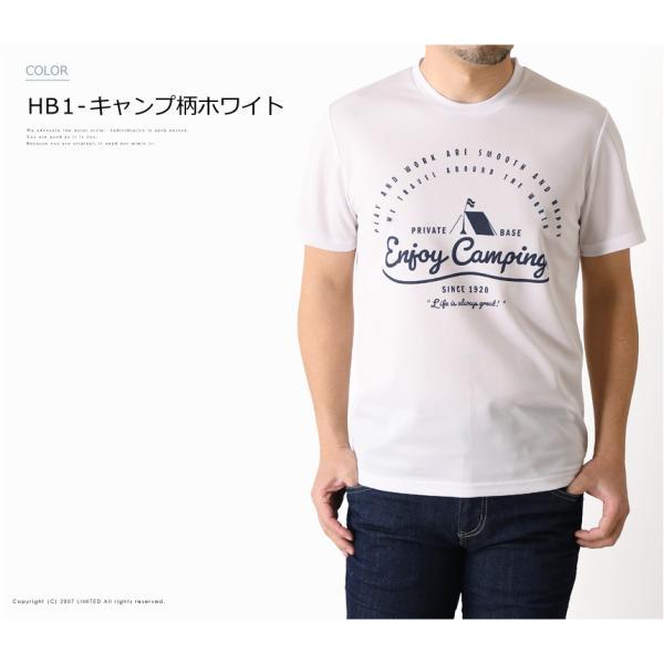 ドライ 半袖 Tシャツ メンズ 吸汗速乾 アメカジ ミリタリー ロゴ プリント 通販M1 rq0833|limited|10