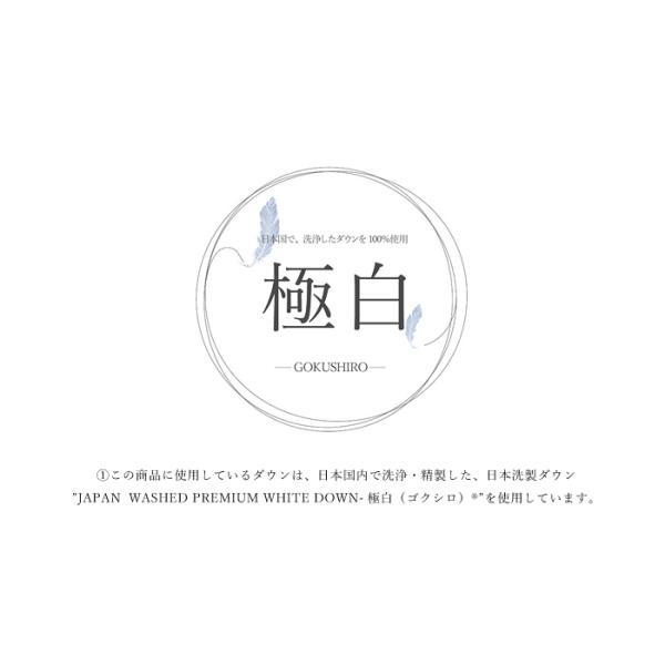 送料無料 日本洗製フード付ダウンジャケット ライトダウンジャケット メンズ アウトドア 登山 750フィルパワー パーカー 羽毛 極白 DOWN 611109|limited|11
