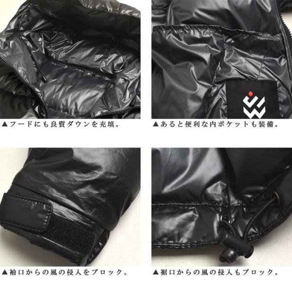 送料無料 日本洗製フード付ダウンジャケット ライトダウンジャケット メンズ アウトドア 登山 750フィルパワー パーカー 羽毛 極白 DOWN 611109|limited|05