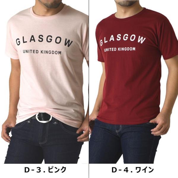 送料無料 Tシャツ 半袖 メンズ プリント Vネック クルー アメカジ ロゴ ミリタリー 通販M1|limited|06