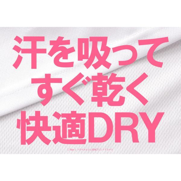 ロングTシャツ メンズ プリント Tシャツ 長袖 吸汗速乾 ドライメッシュ ストレッチ カットソー ロンT 通販M1 RQ0878|limited|02