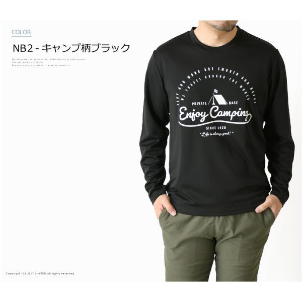 ロングTシャツ メンズ プリント Tシャツ 長袖 吸汗速乾 ドライメッシュ ストレッチ カットソー ロンT 通販M1 RQ0878|limited|11