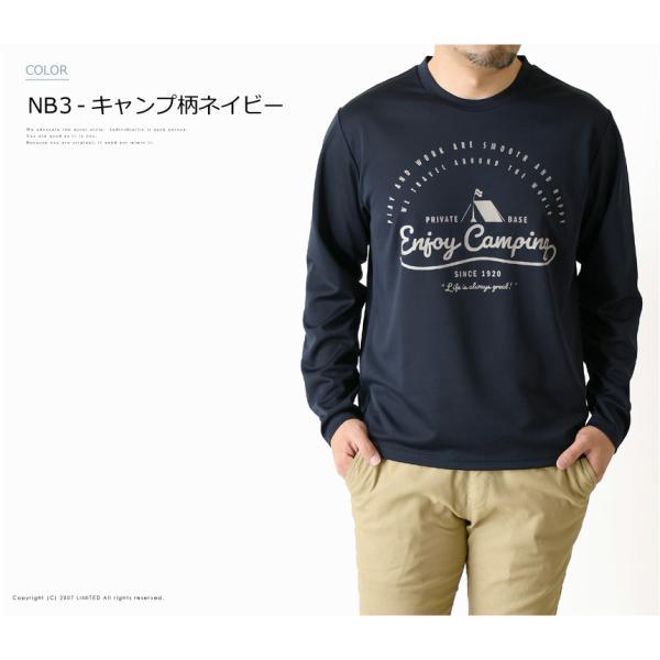 ロングTシャツ メンズ プリント Tシャツ 長袖 吸汗速乾 ドライメッシュ ストレッチ カットソー ロンT 通販M1 RQ0878|limited|12