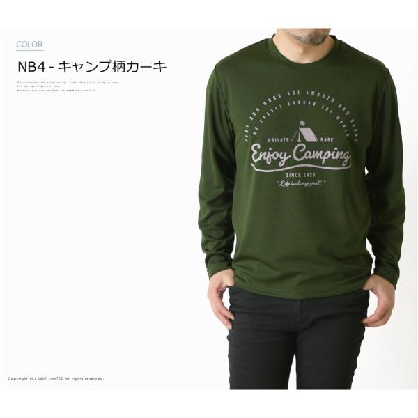 ロングTシャツ メンズ プリント Tシャツ 長袖 吸汗速乾 ドライメッシュ ストレッチ カットソー ロンT 通販M1 RQ0878|limited|13