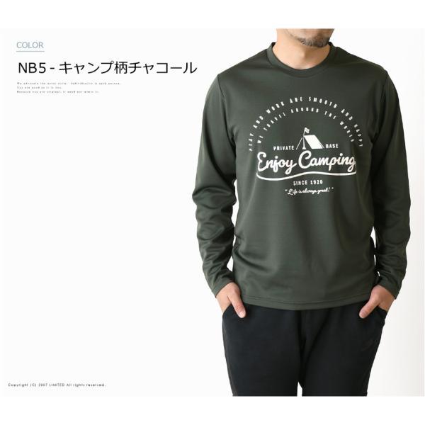 ロングTシャツ メンズ プリント Tシャツ 長袖 吸汗速乾 ドライメッシュ ストレッチ カットソー ロンT 通販M1 RQ0878|limited|14