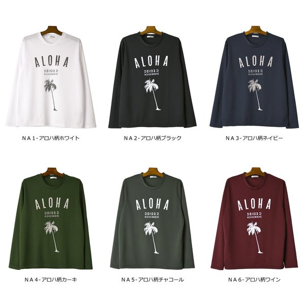 ロングTシャツ メンズ プリント Tシャツ 長袖 吸汗速乾 ドライメッシュ ストレッチ カットソー ロンT 通販M1 RQ0878|limited|16
