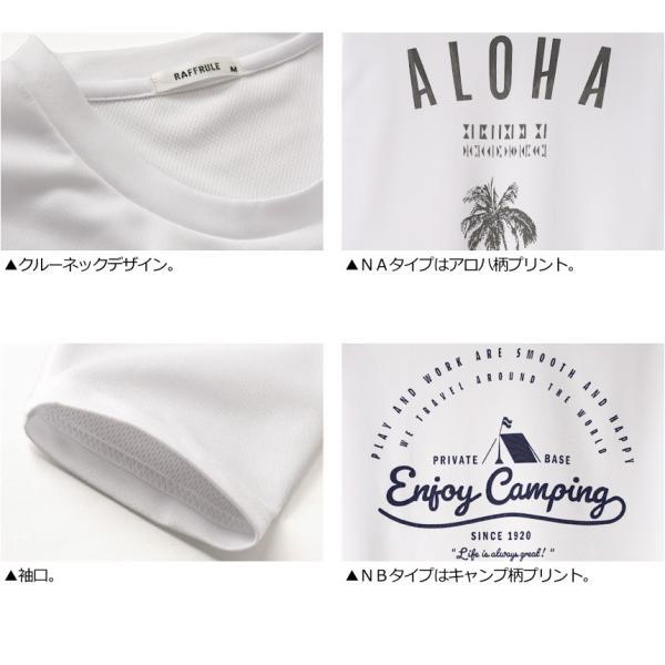 ロングTシャツ メンズ プリント Tシャツ 長袖 吸汗速乾 ドライメッシュ ストレッチ カットソー ロンT 通販M1 RQ0878|limited|19